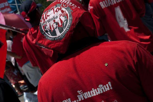 bangkok-20090414-0118-editEABB8CC4-D910-FB84-C240-7E23A7EAA083.jpg
