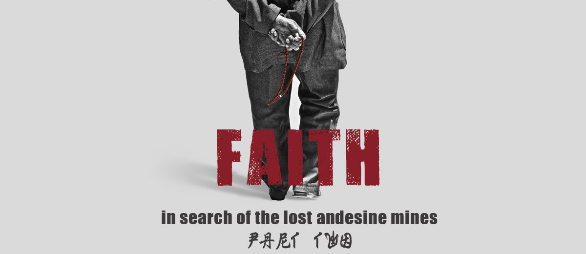 In Search of the Lost Andesine Mines  •  Part II  •  Faith